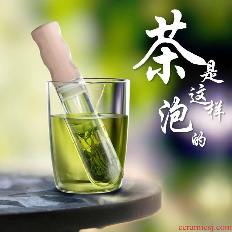 Creative) filter glass an artifact filter kung fu tea tea tea tea tea tea accessories
