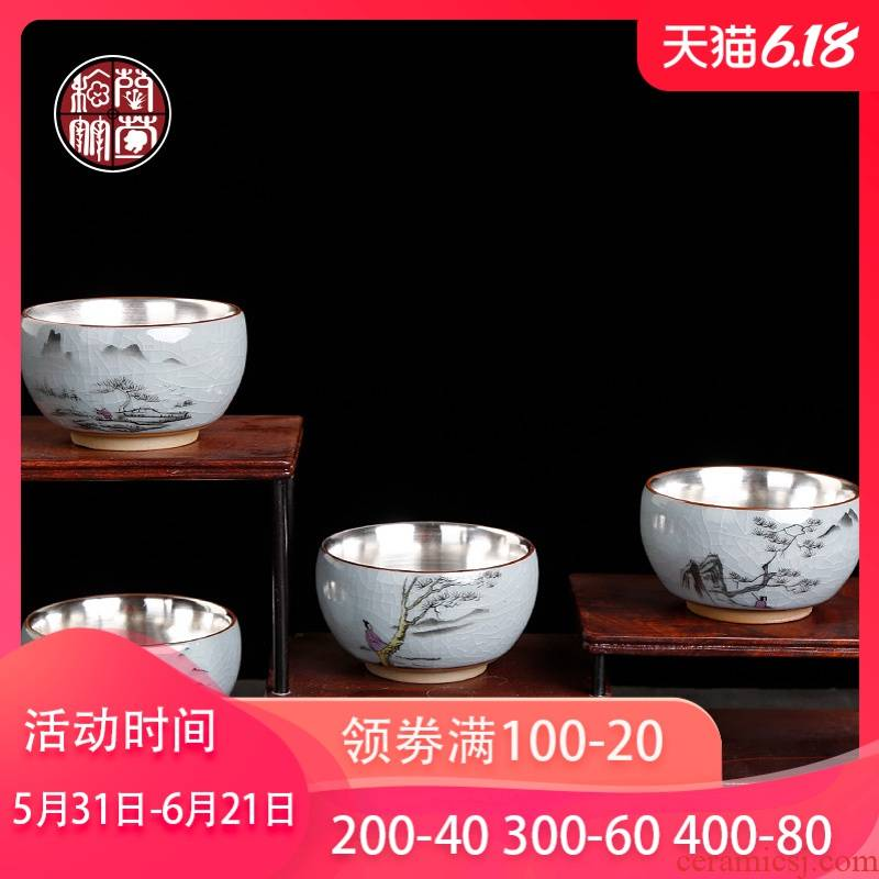 Your up tea master cup sample tea cup single cup silver single large ceramic kung fu coppering. As silver restoring ancient ways the tea taking tea cups