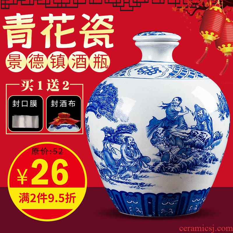 Jingdezhen high temperature 5 jins of blue and white porcelain bottle with heat shrinkable film sealing home empty wine waxberry wine jar