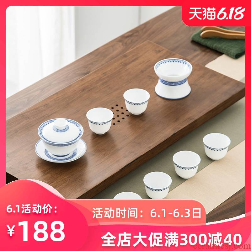 Kung fu tea set ceramic household of Chinese style suit creative tea white porcelain only three bowls of blue and white porcelain teacup large - sized tureen