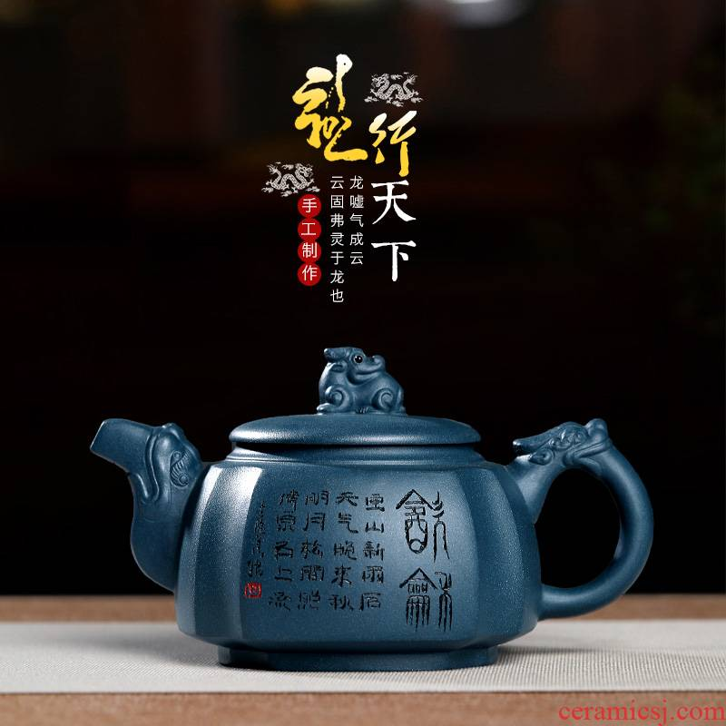Mingyuan tea pot of yixing are it by ore pure manual household high - capacity kung fu teapot tea set