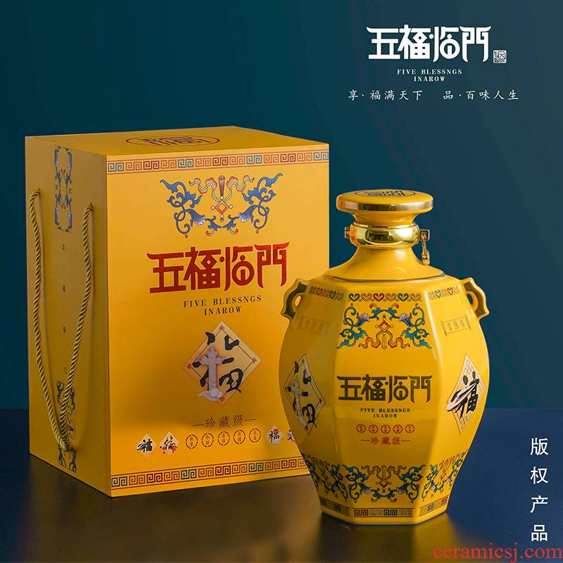 Jingdezhen new bottle bottle 5 kg pack five blessings yellow with lock seal household mercifully jars of it