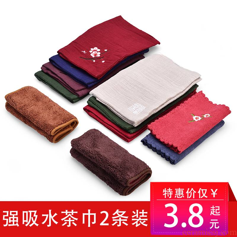 Bibulous thickening kung fu tea tea tea towel cloth towel special dishcloth tea table cloth accessories zen tea tea table