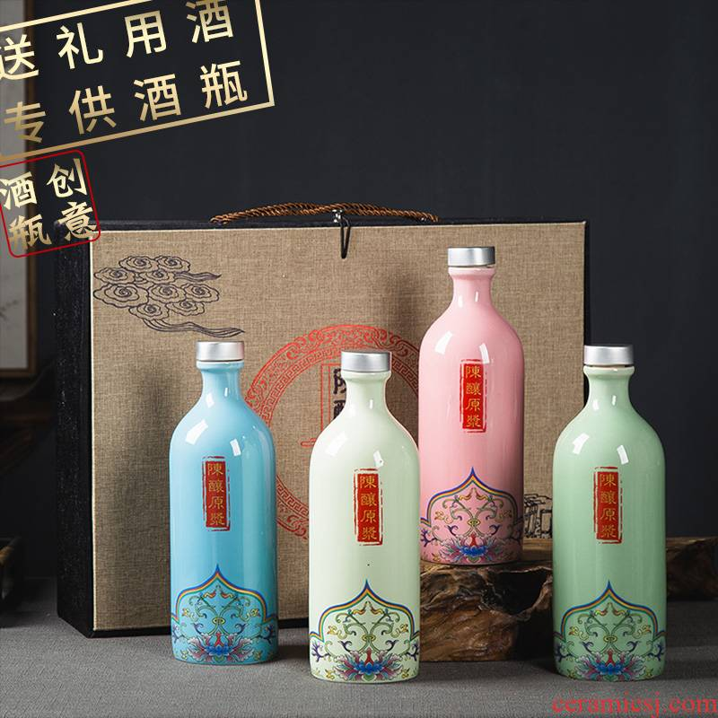 Four color ceramic bottle gift boxes of jingdezhen 500 ml aging protoplasmic polymer high temperature wine pot cover seal
