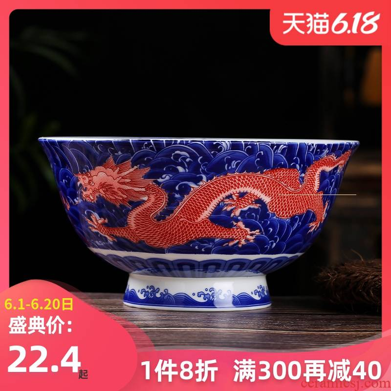 Jingdezhen household ceramics large 6 inches tall foot ipads porcelain bowl noodles in soup bowl individual Chinese ltd. rainbow such use