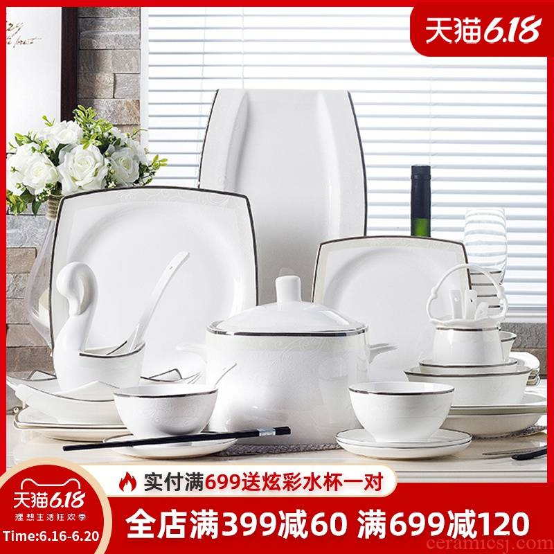 Cutlery set dishes home European 56 skull bowls dish to eat bowl chopsticks contracted combination of jingdezhen ceramics