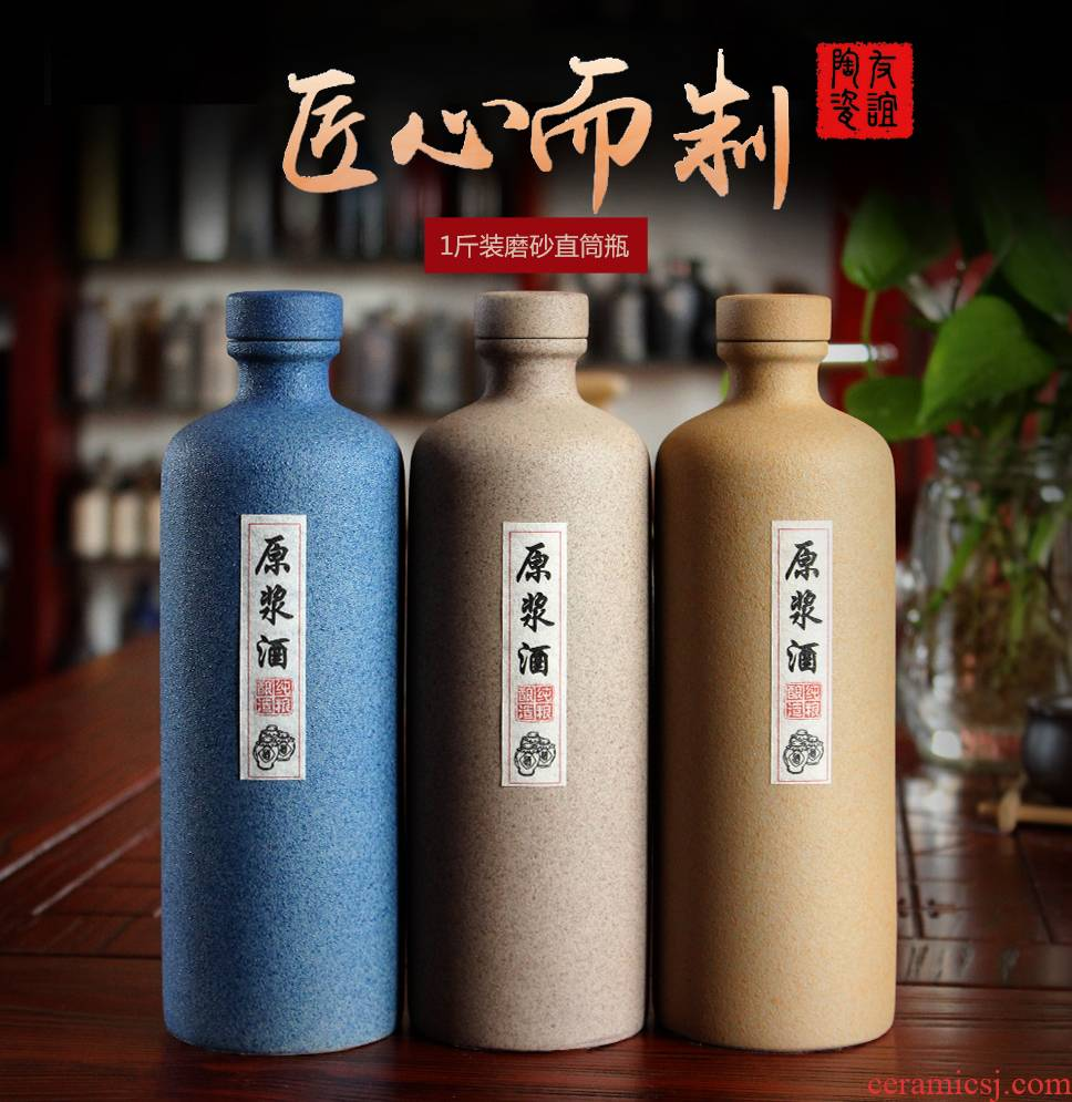 Ceramic bottle type 1 jin MAO archaize earthenware jars inside the bottle stopper sealed jar of wine liquor jugs
