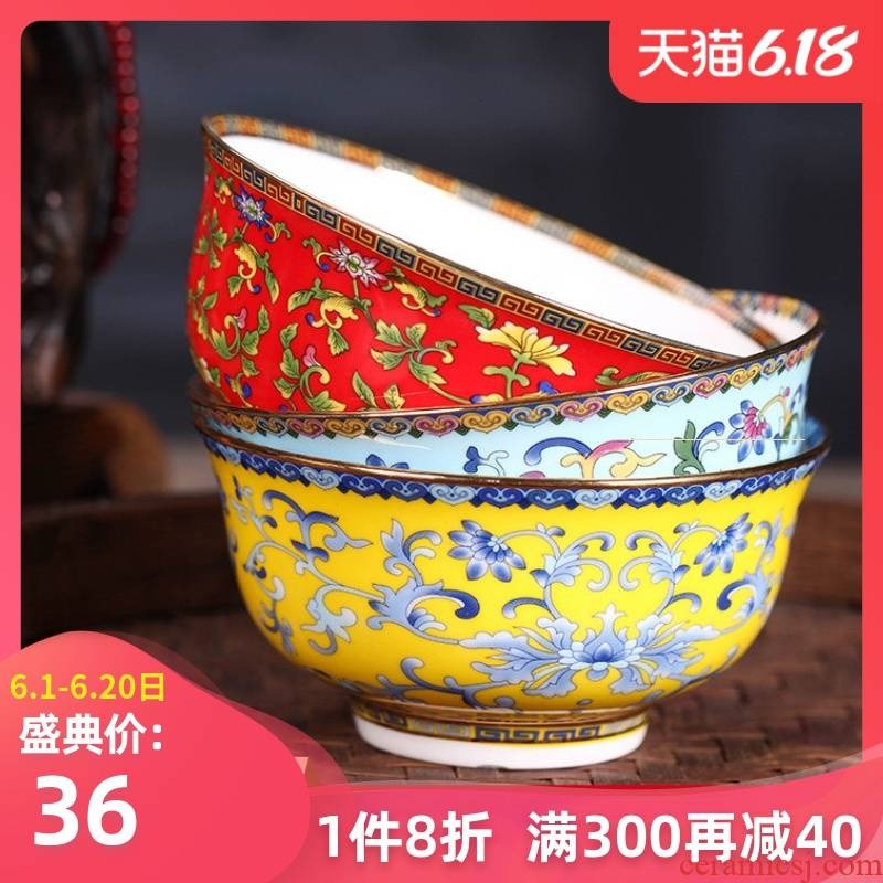 Jingdezhen dishes suit household of Chinese style dishes combine new fuels the 5 inch bowl ipads porcelain antique bowl of long life