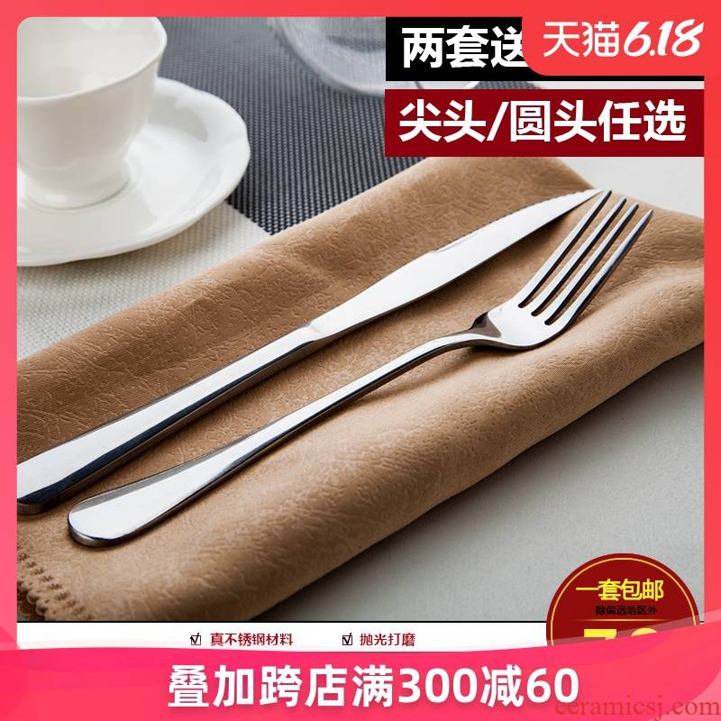Steak knife and fork set stainless steel knife and fork western - style food tableware of western food knife and fork spoon, three - piece suit