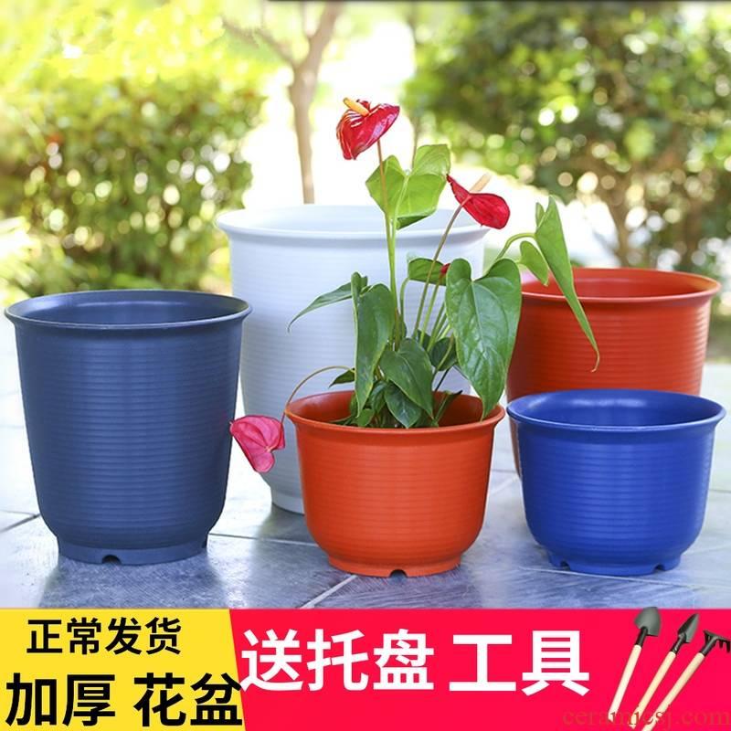 Flowerpot plastic environmental protection resin Flowerpot more creative imitation ceramic flower pot large flower pot tray was money plant flower pot
