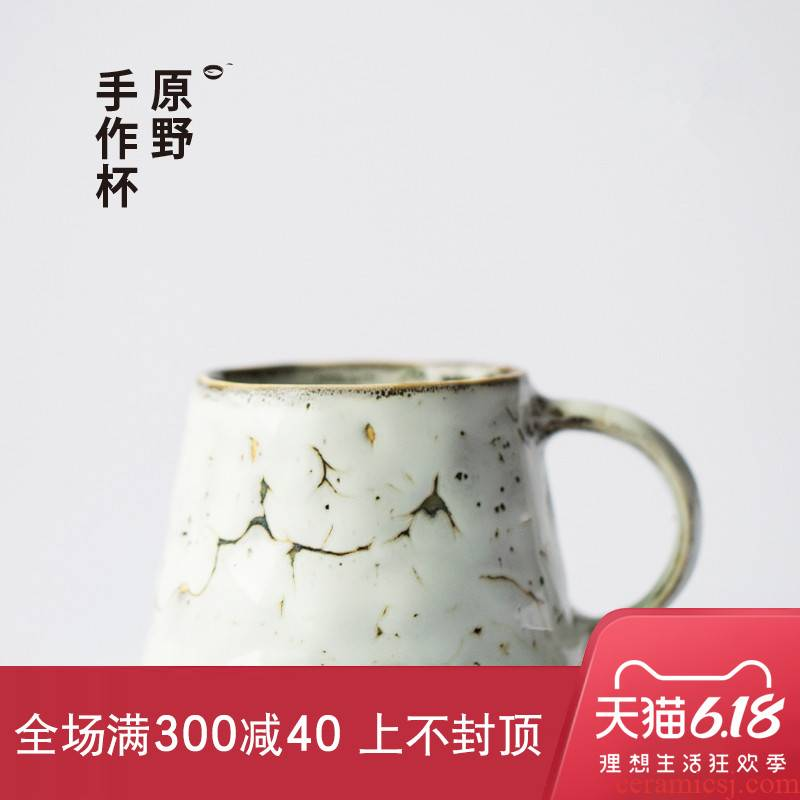 Ceramic office of coarse pottery comfortable creative cups with CPU keller jingdezhen tea lovers coffee cup
