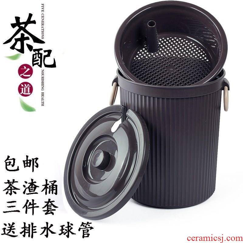 In hot spring cover plastic detong barrel kung fu tea tea tray accessories tea barrel small waste water bucket of tea from the bucket