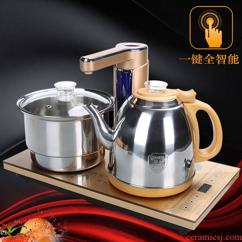 China Qian automatic electric kettle tea set up four unity water heating furnace stainless steel kettle with tea stove