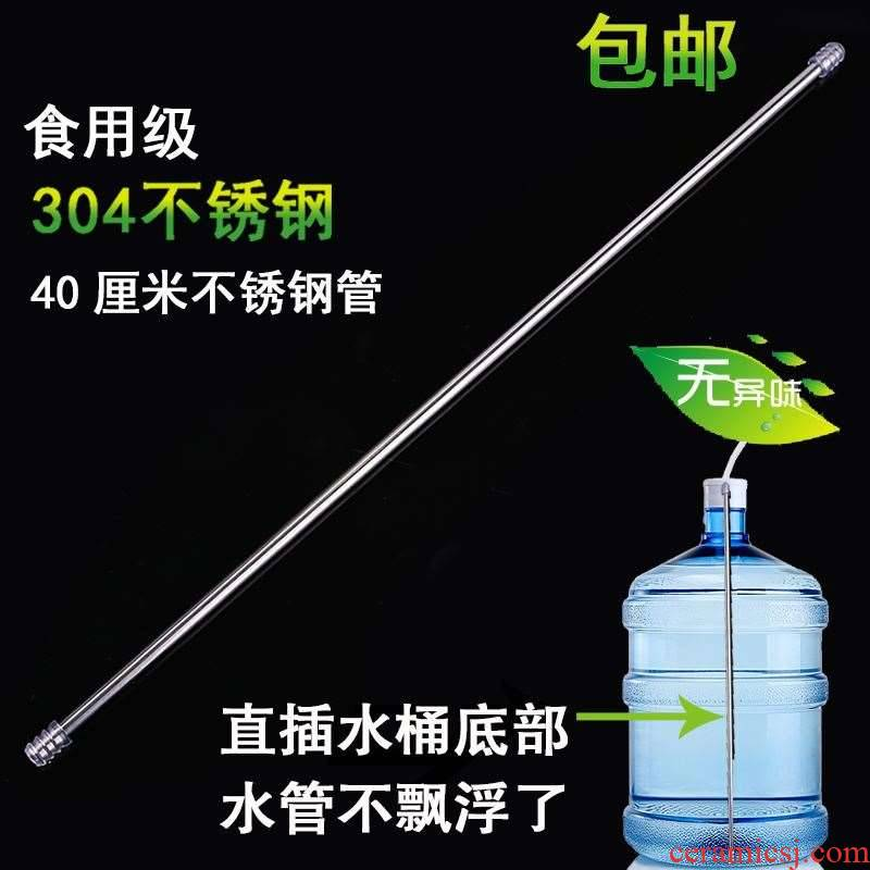 Automatic electric kettle water pumping pipe tea machine dedicated tea water water suction hose fittings silicone