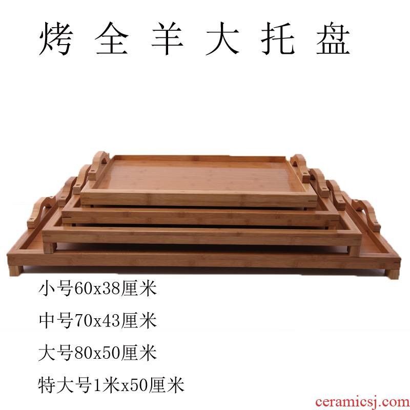 Mongolia - all the sheep tray bake complete sheep wood plate restaurants serving tray was special bamboo tea tray was rectangular extra large size large