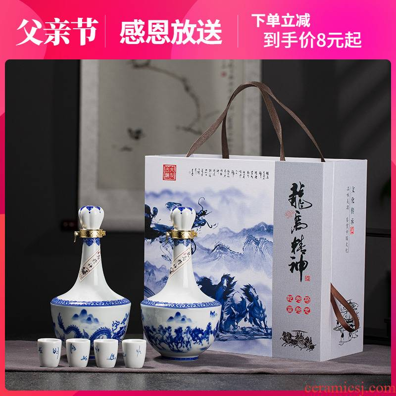 Bottle is empty bottles of jingdezhen ceramic household seal 1 catty with blue and white wine suits for gift - giving hip wine jars