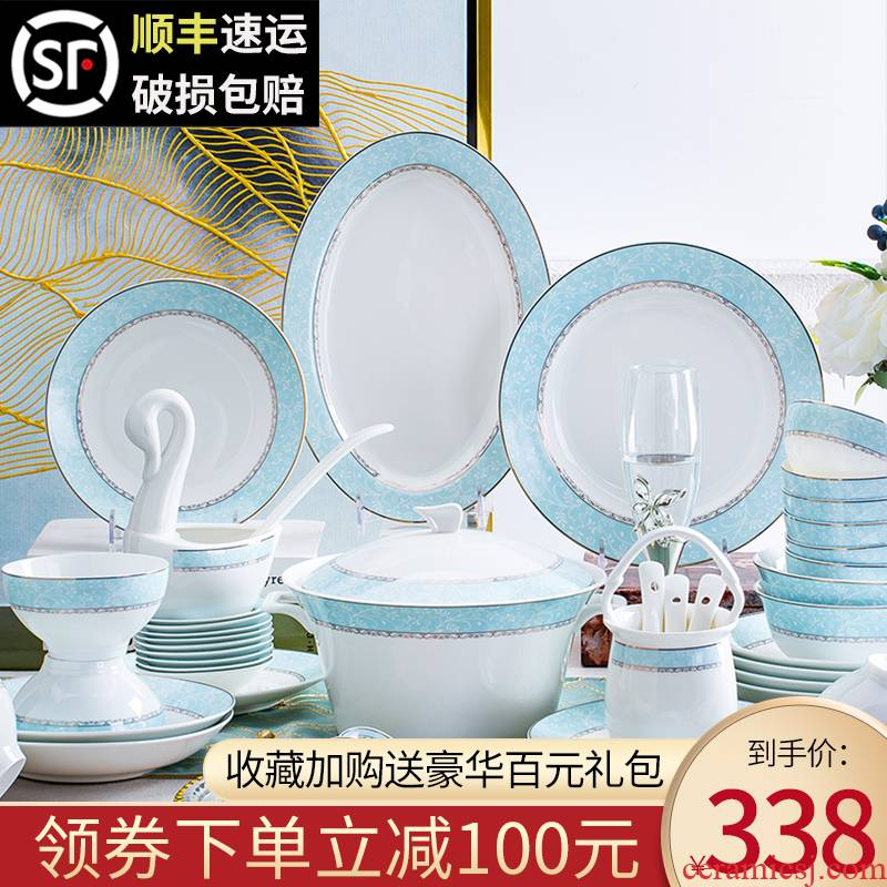 The dishes suit household European - style up phnom penh jingdezhen tableware suit suits for ipads porcelain ceramic bowl dish bowl