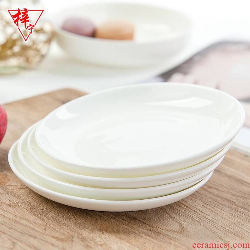 Pure white ipads porcelain ceramic tableware household small plate to eat hot pot dishes ltd. plate plate 6 inch platter vomit ipads plate