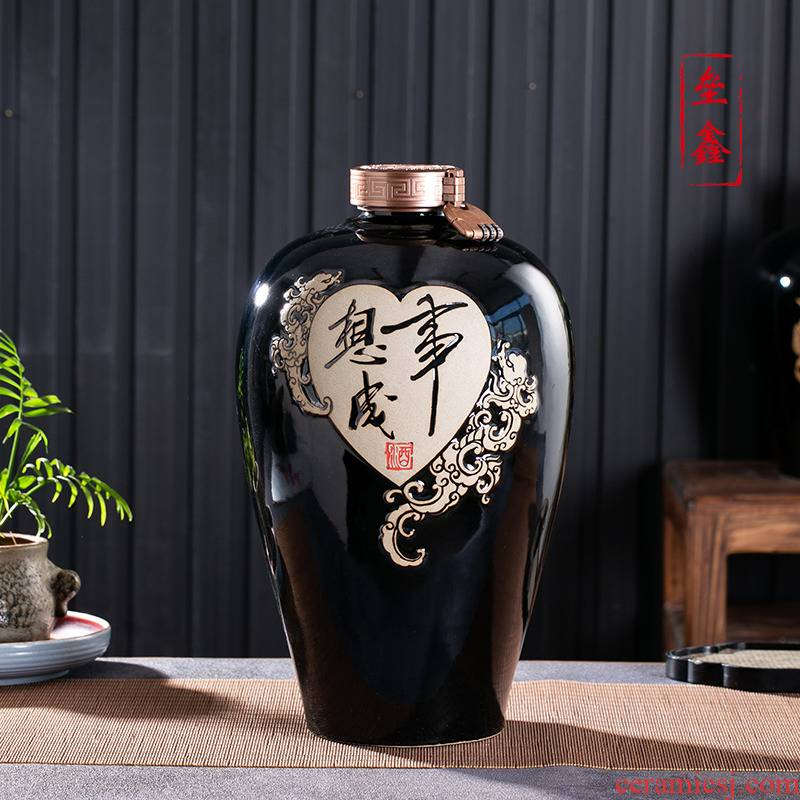 Jingdezhen ceramic household seal wine jar 3/5/15 jin carving hip flask the an empty bottle mercifully wine restoring ancient ways