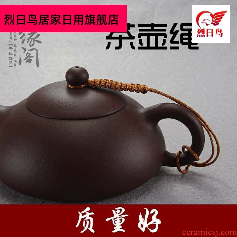 Handcrafted teapot it cover pot of rope kung fu tea rope rope tied pot rope tied a rope cup pot bag in the mail