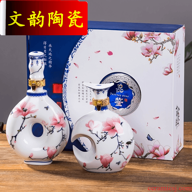 Wen rhyme ceramic bottle home decoration creative sealing liquor small wine jar archaize hip flask 1 catty