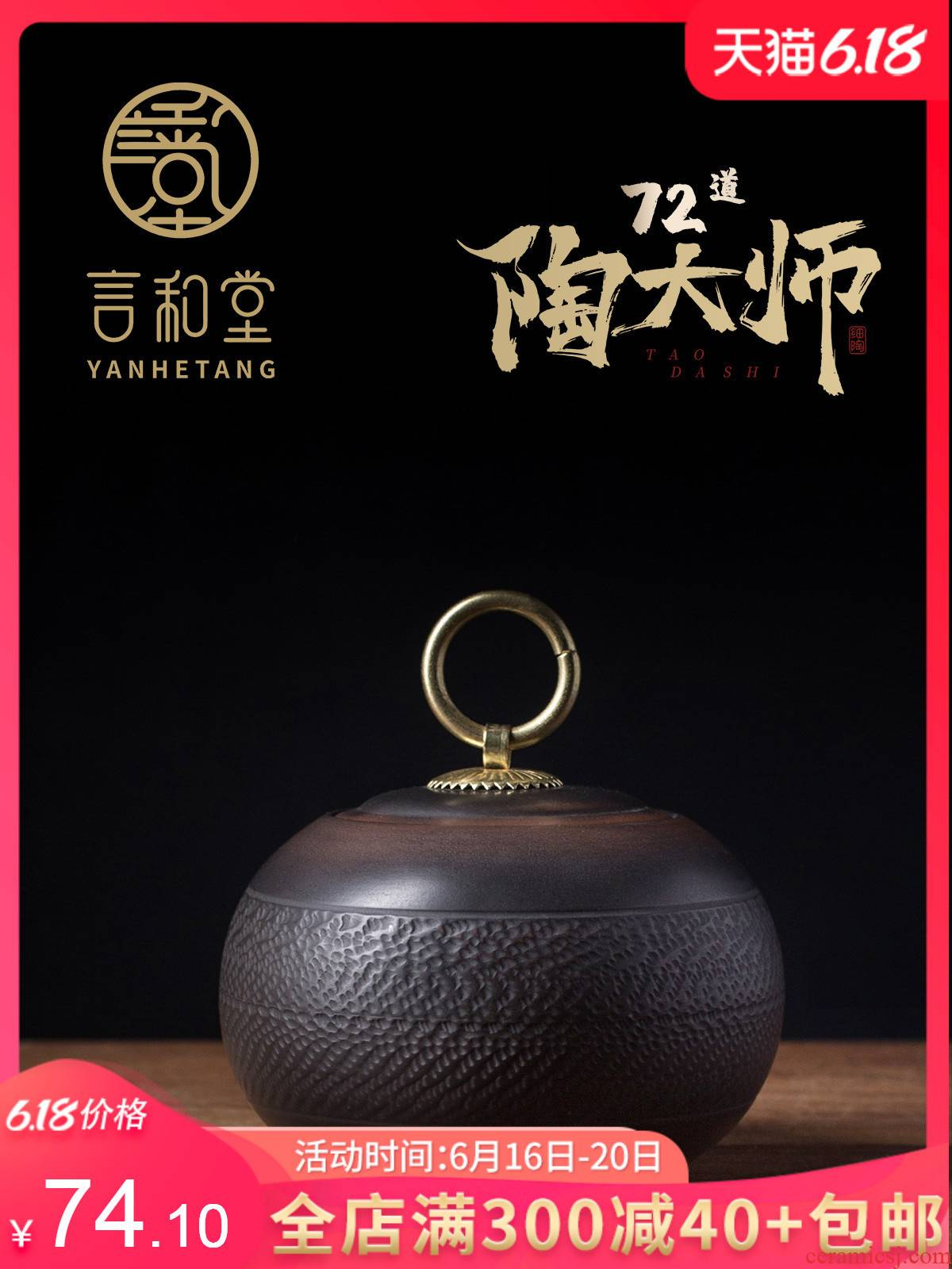 Ceramic tea pot seal creative move fashion and hall save POTS home wake receives the piggy bank