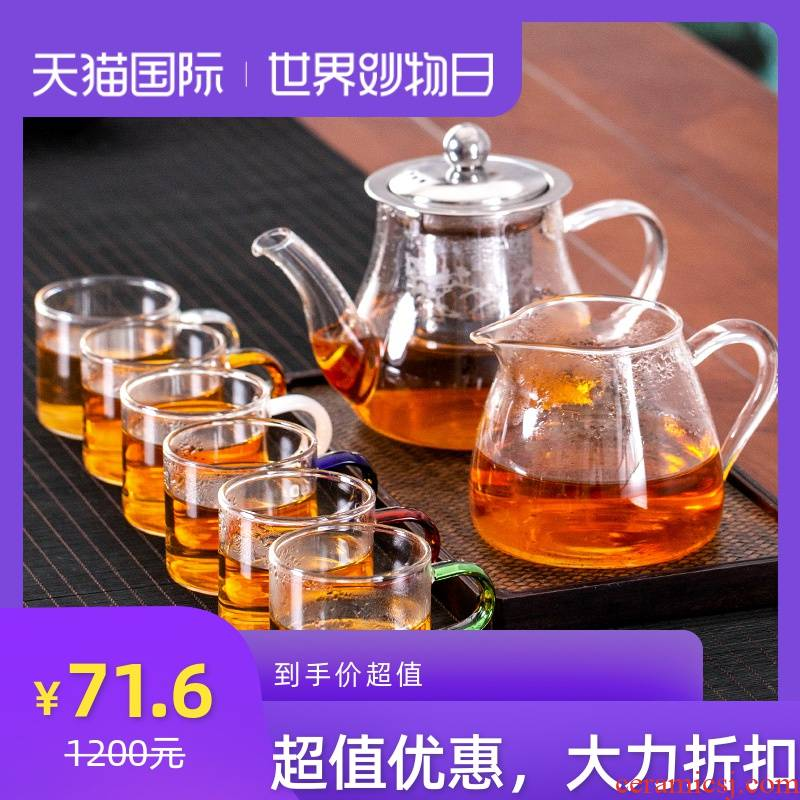 The Heat - resistant glass teapot boiled tea filter tea to a whole set of kung fu tea sets the household glass tea cup