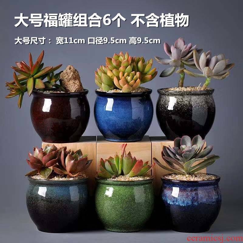 The Six a fleshy flowerpot retro indoor coarse pottery breathable ceramic creative move flesh large flower pot the plants