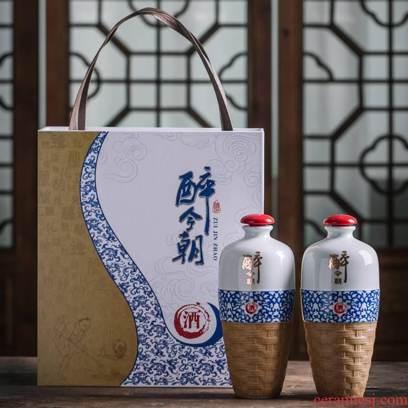 Jingdezhen one jin of an empty bottle ceramic storage jar it household hip sealed empty bottles of liquor bottles of ancientry
