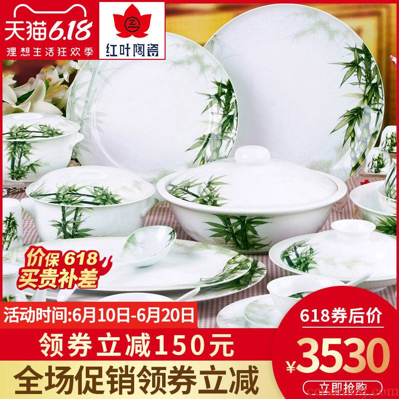 Red leaves jingdezhen ceramic 88 dishes suit Chinese wind tableware Chinese creative move bowls plates gifts