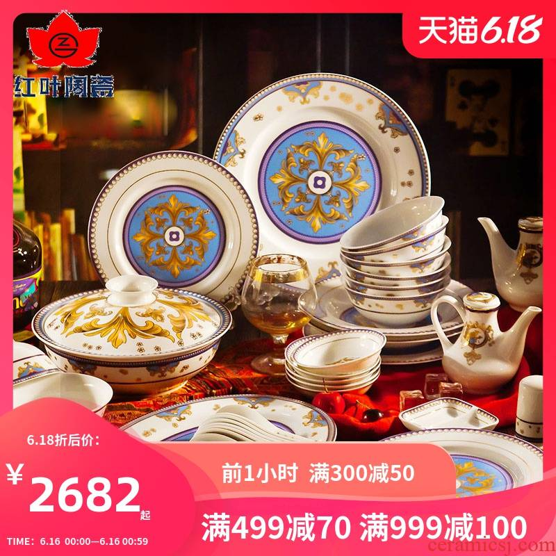 Red leaves 58 Chinese jingdezhen head of household tableware ceramics tableware ceramic bowl dish dish dish suits for housewarming gift