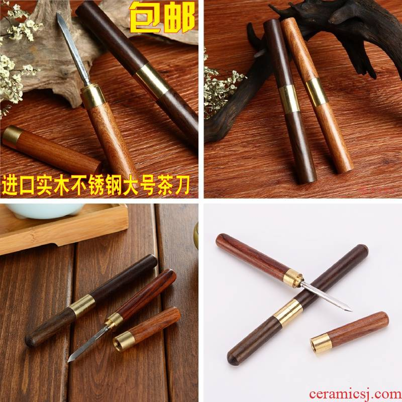 Fine stainless steel knife ChaZhen tea tea awl open tea tea tea tea with tea cake cutting tool accessories clip