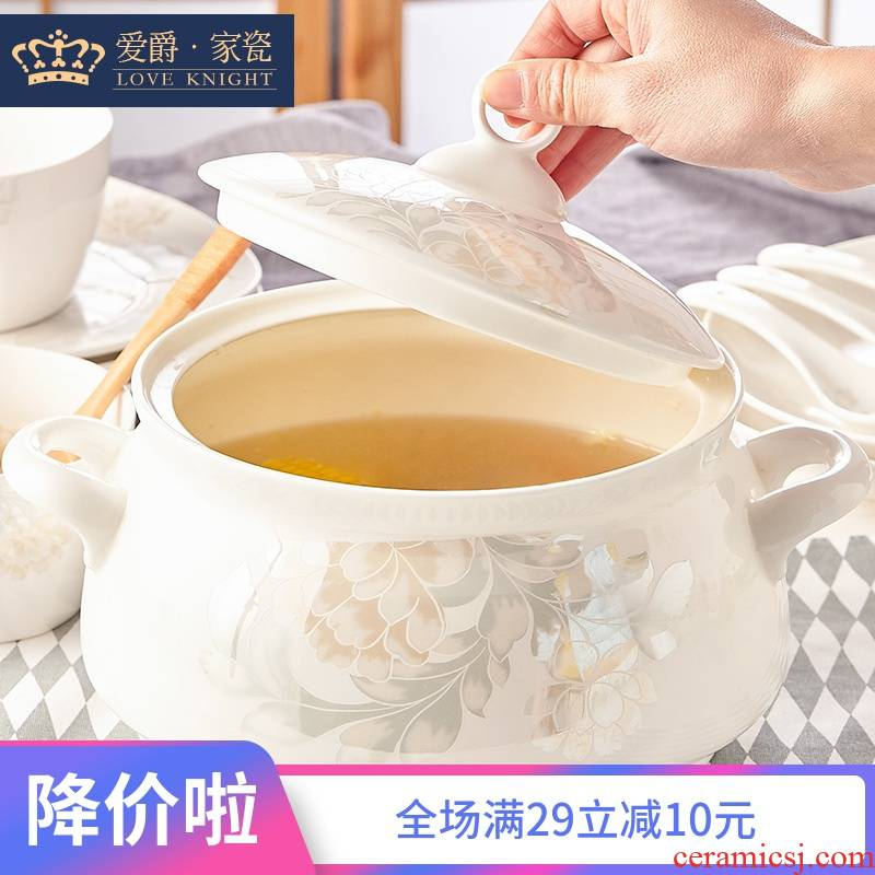 Ipads China tableware set free combination elegant aristocratic DIY collocation rainbow such as bowl/spoon, soup bowl/microwave