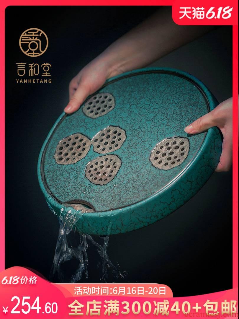 Lotus tea tray ceramic water dry tea table circular Chinese kung fu tea tray is contracted household tea tea