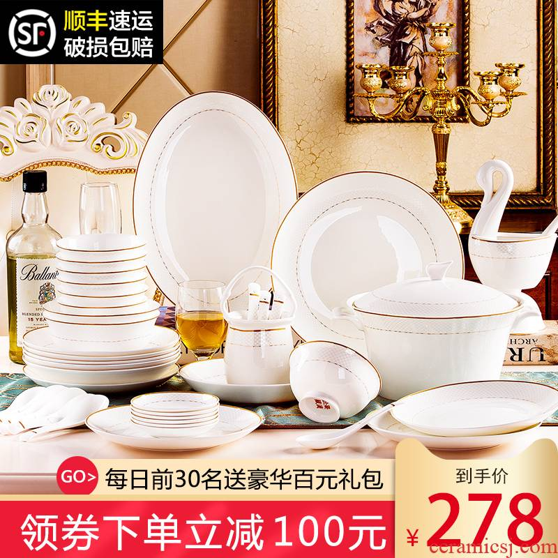Ipads bowls up phnom penh dish suit household jingdezhen ceramic tableware creative contracted Europe type bowl plate combination jin yuan
