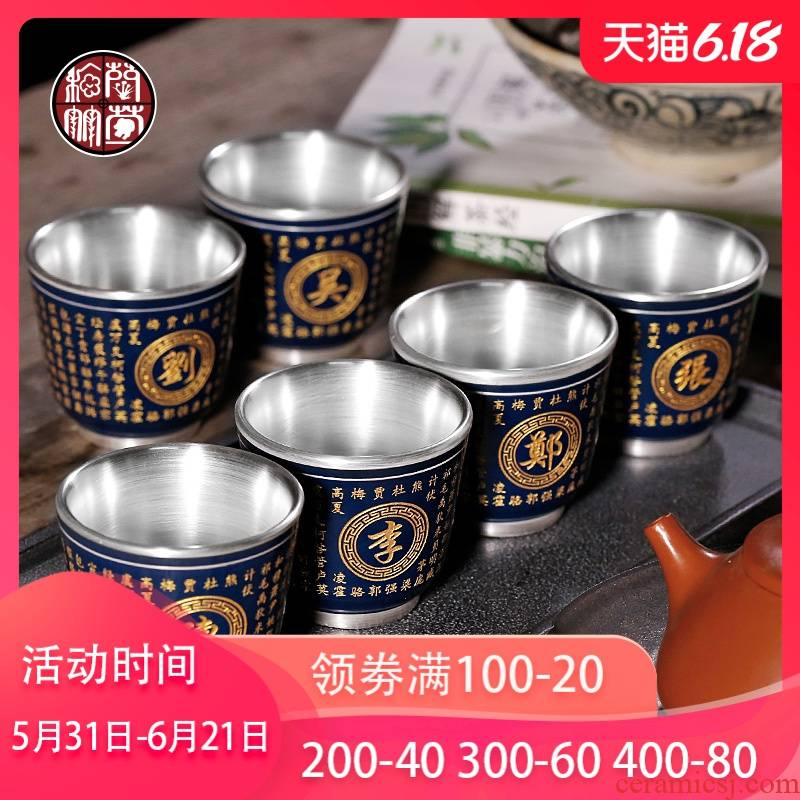 The Custom ji LanLiu silver surname single CPU master cup single silver 999 ceramic kung fu tea cup single lettering