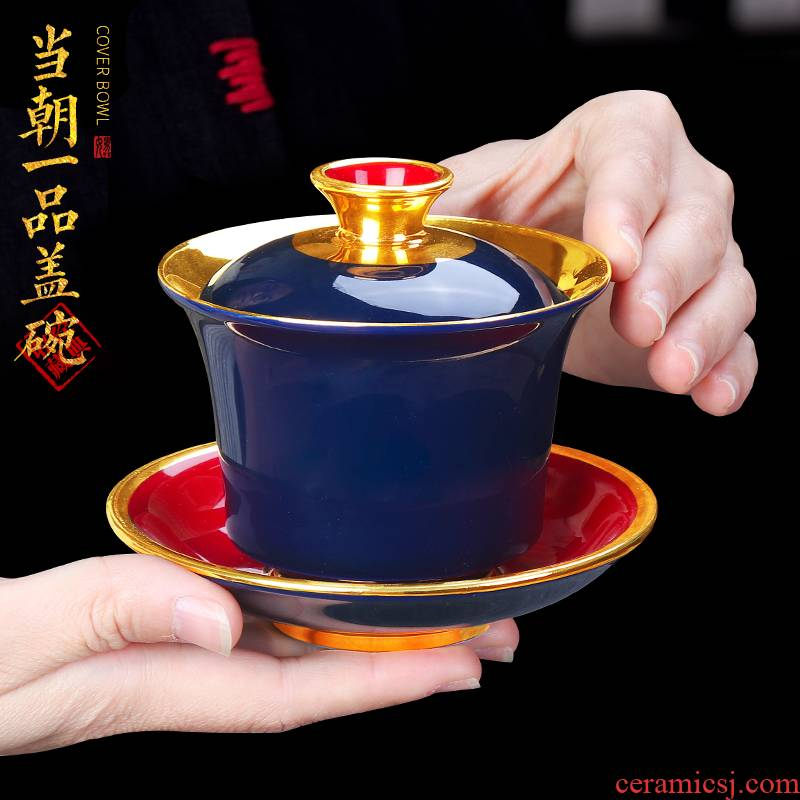 Artisan fairy gold only three tureen ceramic cups household pure manual kung fu tea set a single large tea bowl