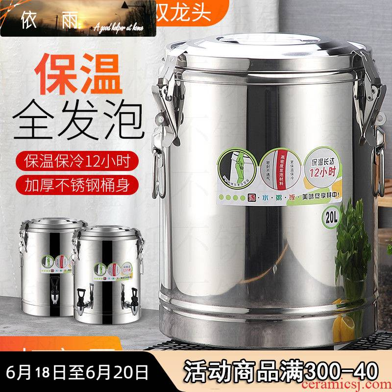 Stainless steel insulation barrels ltd. thickening fantong high - capacity milk tea tea soya - bean milk ice bucket KaiShuiTong bibcock
