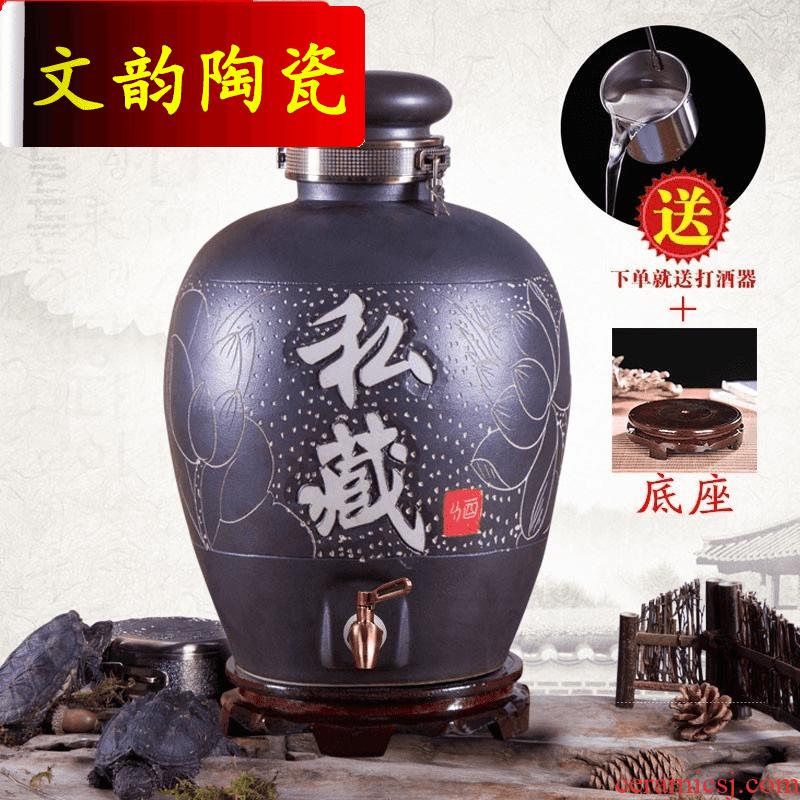 Wen rhyme of jingdezhen ceramic jar sealing 10 jins 20 jins restoring ancient ways is 30 jins 50 kg 100 jins with leader