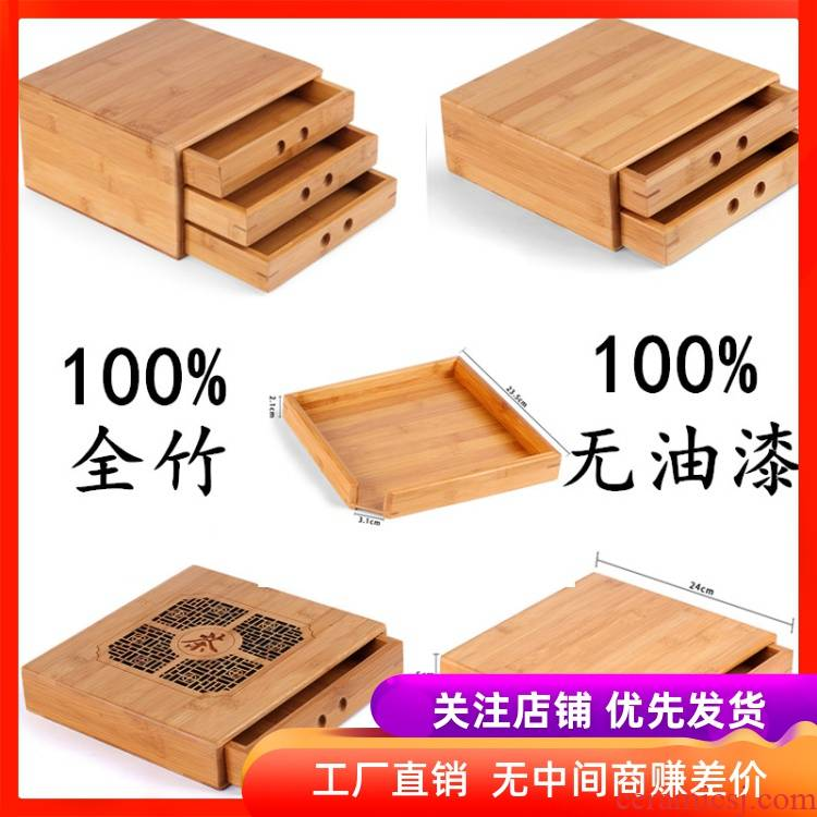 Pu 'er tea box wood kung fu tea tea tea tray bamboo opener ChaZhen tea tray caddy fixings tea set spare parts