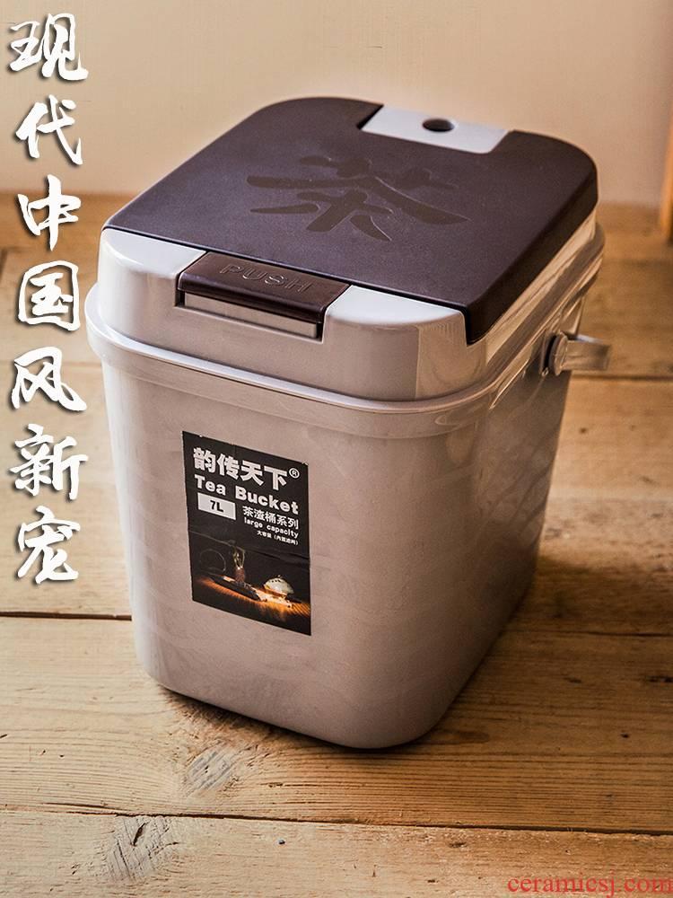 Detong dross barrels of spam filtering rows bucket bucket of kung fu tea table wastewater small tea bucket of tea accessories household