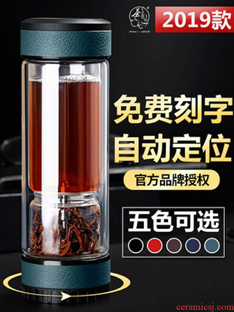 New product separation of tea tea cup double deck glass rotary isolation portable cup filter cups