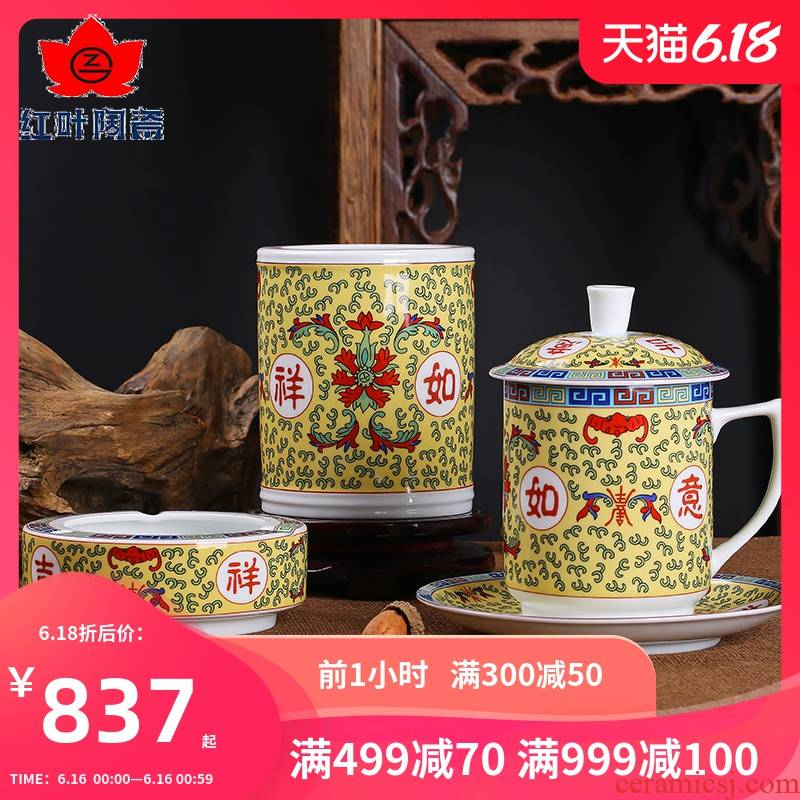Red leaves authentic jingdezhen porcelain glaze color temperature on the fine white porcelain stationery 4 head stationery jixiangruyi