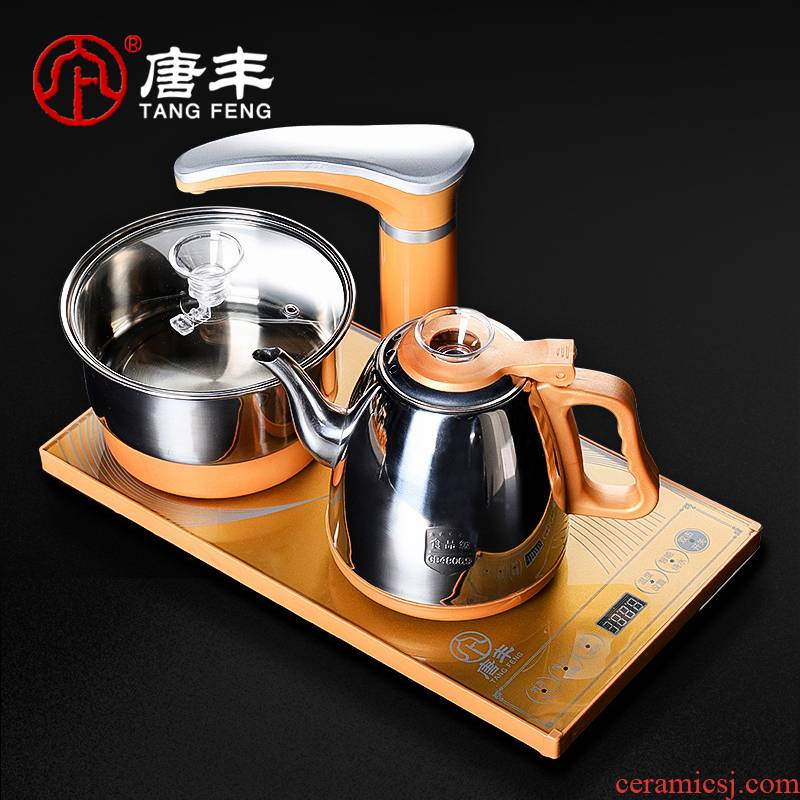 Tang Feng automatic electric kettle household pumping up kung fu tea, stainless steel, induction cooker set Z