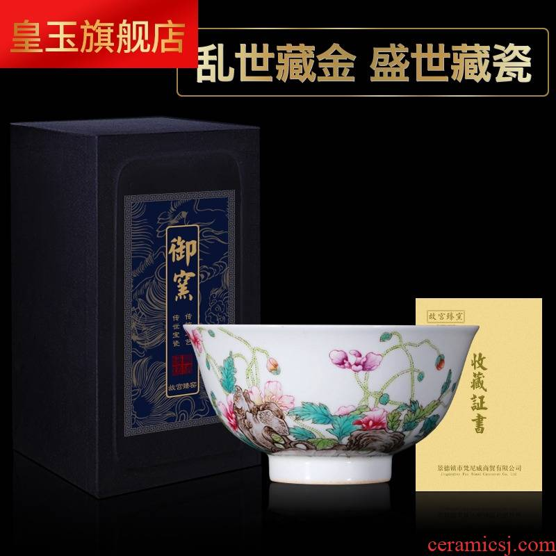 "8 what what zj had had become up with sotheby's 's the qing qianlong drive hand - made colored enamel corn poppy ""acknowledged ceramic bowl bowl viewing"