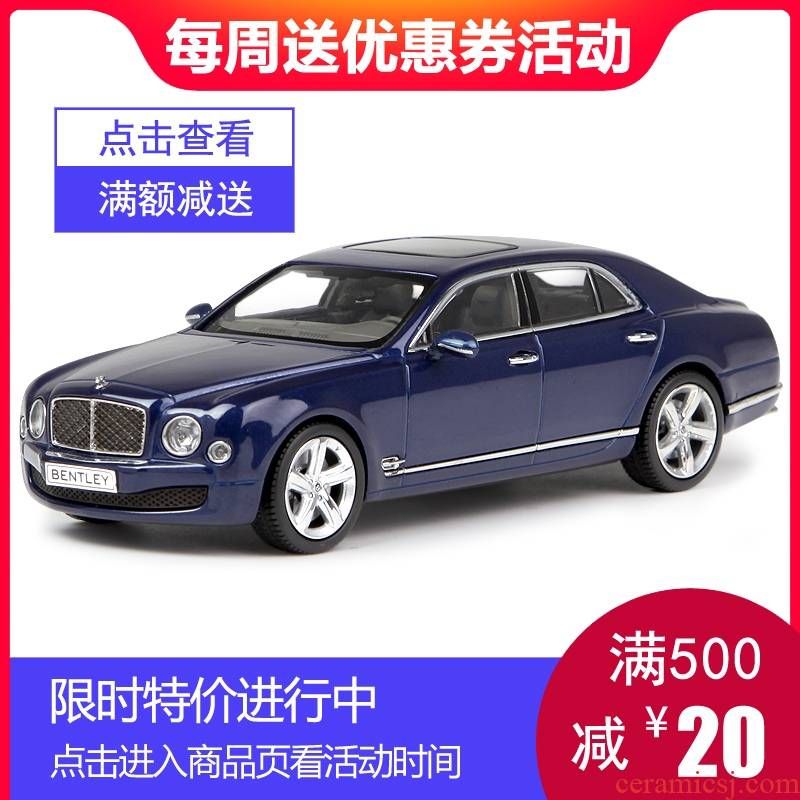 Beijing shang kyosho 1:43 bentley longed for is key-2 luxury car alloy simulation models display box with base
