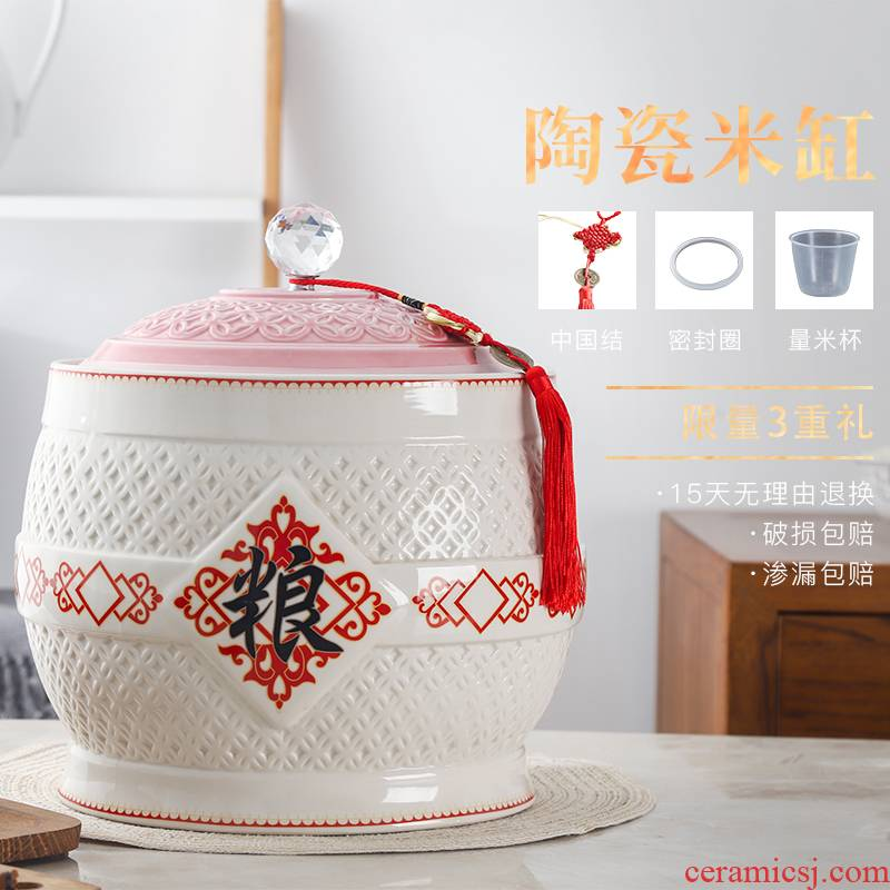 Jingdezhen ceramic barrel storage bins flour bin 20 jins insect - resistant moistureproof household whole ricer box cylinder seal