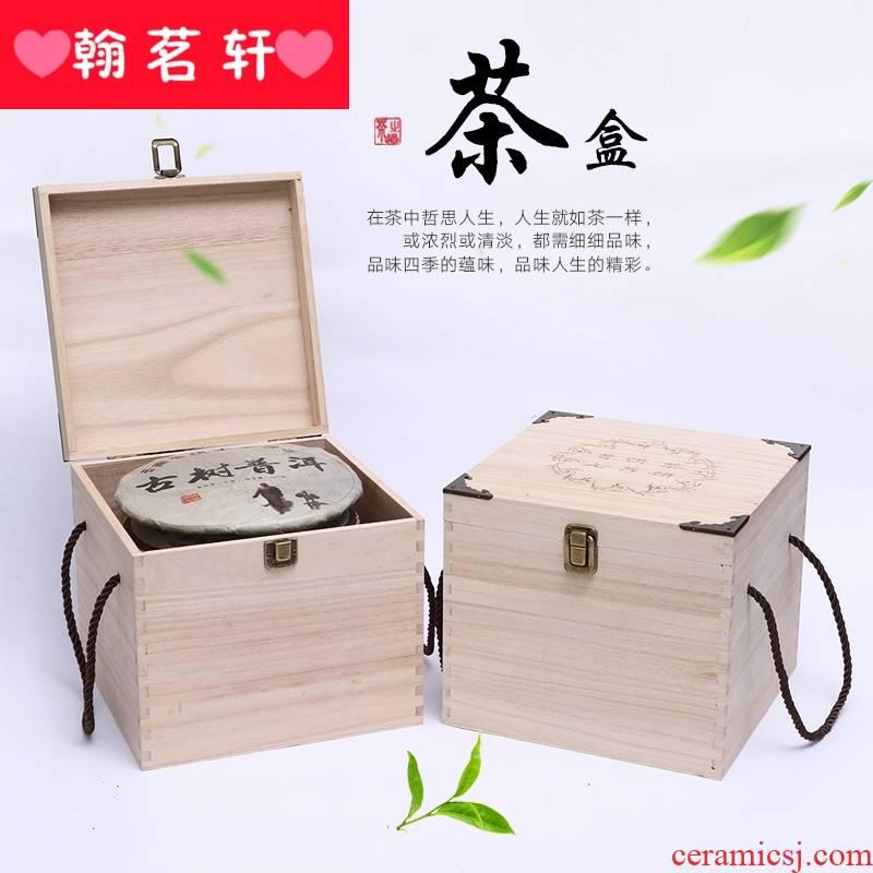 Puer tea boxes, tea boxes the empty box tea cake box wood store tea gift box fuding white tea so tea wooden case