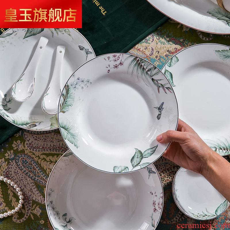 8 PLT jingdezhen ceramic tableware suit Korean dishes suit household bowls of ipads plate pastoral food dish