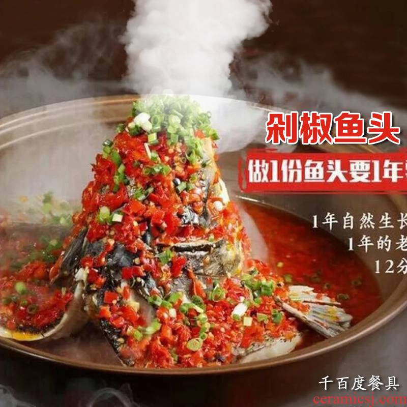 Characteristics of pepper fish head pot dry ice hotel tableware special creative artistic conception restaurant hotel move head plate